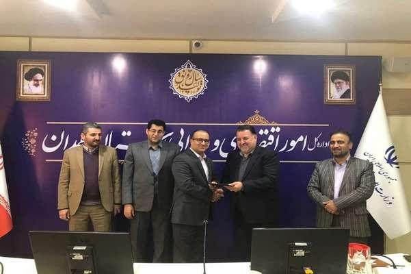 ذیحساب شرکت آب منطقه ای استان همدان مورد تقدیر قرار گرفت