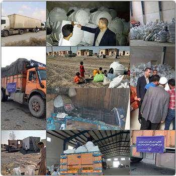 گزارش ادامه کمک رسانی به  سیل زدگان سیستان و بلوچستان