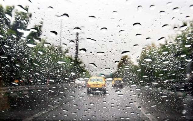 سامانه جدید بارشی در راه است/ دمای پایتخت کاهش می یابد