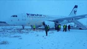 خروج هواپیمای تهران - کرمانشاه از باند فرودگاه/علت خروج در دست بررسی است