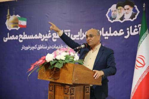 گره 20 ساله شهر مشهد باز میشود/ عدالت اجتماعی،  ...