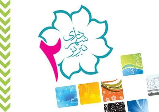 اقدام خانه بهداشت شهرداری منطقه ۲ تبریز برای جلوگیری از انتشار بیماری های فصلی