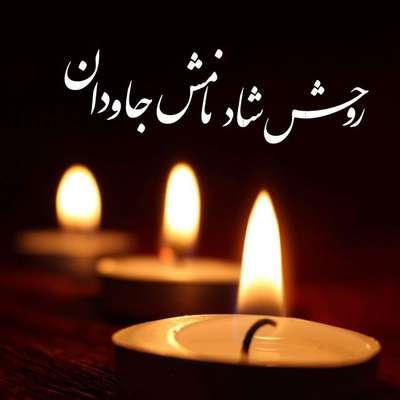 پیام تسلیت شهردار ایرانشهر به مناسبت درگذشت فرزند رسولبخش بامری