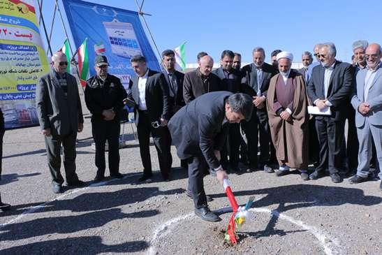 آغاز عملیات اجرایی پروژه احداث پست ۱۳۲ کیلوولت بهاباد با حضور استاندار یزد