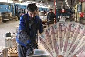 دستمزد کارگران دیگر منطقهای نمیشود