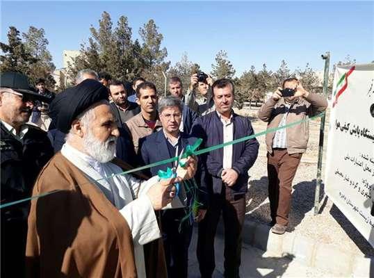افتتاح و بهره برداری از دومین ایستگاه پایش کیفی هوای استان خراسان شمالی در جاجرم
