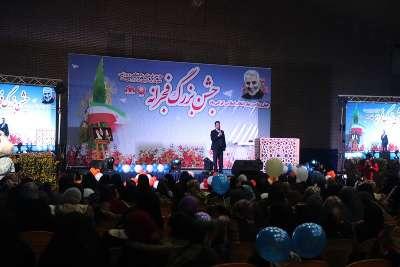 جشن بزرگ فجرانه ویژه عموم شهروندان قزوینی برگزار شد