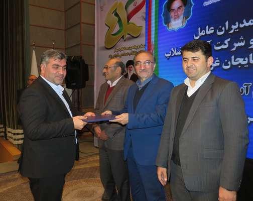 مراسم معارفه مدیران عامل شرکت آب منطقه ای و شرکت آب و فاضلاب...