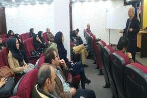 کارگاه آموزشی فرهنگ سازمانی برگزار گردید