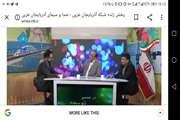  ❇تشریح دستاوردهای راه و شهرسازی آذربایجانغربی