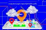 دسترسی آسان به صندوقهای اخذ رای از طریق نقشه همراه مشهد