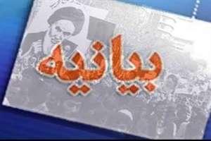 بیانیه اداره کل راه و شهرسازی خراسان شمالی به مناسبت فرا رسیدن ایام الله دهه فجر وچهل و یکمین سالگرد...