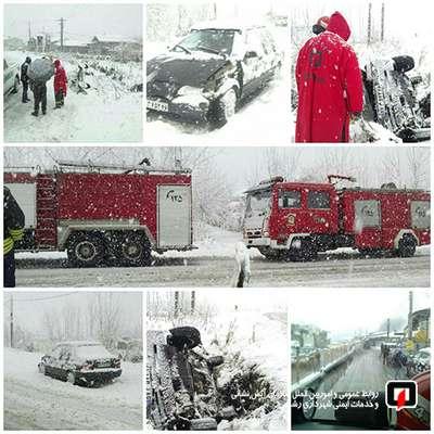واژگونی و محبوس شدن راننده در جاده پیربازار رشت/آتش نشانی رشت