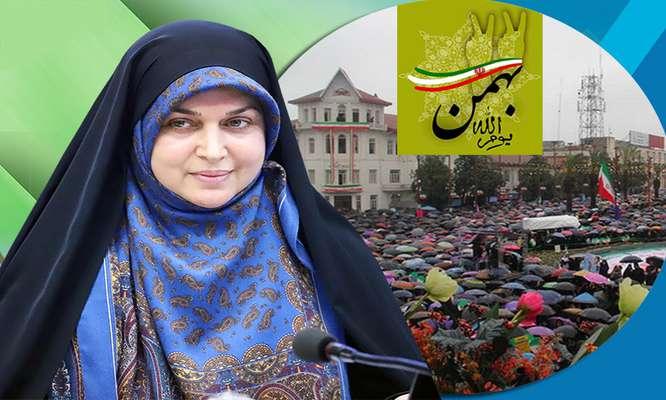 برای حضور پرشور و حماسی مردم در راهپیمایی 22 بهمن
