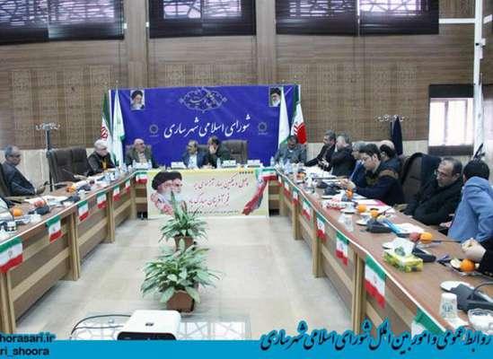 دوازدهمین جلسه بررسی لایحه بودجه سال 99 شهرداری ساری
