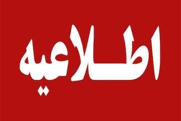 تمام راه ها به غیر از جاده قزوین-رشت باز است