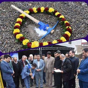 سازمان نظام مهندسی ساختمان استان گلستان صاحب یک مرکز آموزشی_ فرهنگی می شود