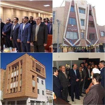 افتتاح ساختمانهای جدید دو دفتر نمایندگی سازمان در استان اصفهان