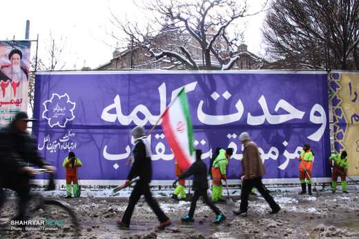 تلاش پاکبانان شهرداری تبریز در مراسم راهپیمایی 22 بهمن تبریز