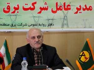 مدیرعامل شرکت برق منطقه ای یزد به مناسبت فرارسیدن چهل و یکمین سالگرد پیروزی انقلاب اسلامی: تشریح وضعیت صنعت برق استان یزد
