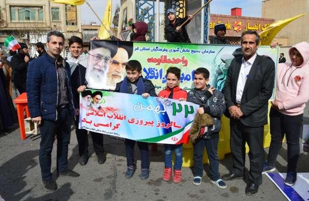 حضور پرشور کارکنان بنياد مسکن استان قم در راهپيمايي يوم الله 22 بهمن
