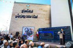 فرهنگسرای بهمن بیگی گامی بلند برای توجه به فرهیختگان شهر است