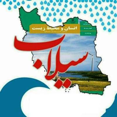برگزاری مسابقه ویژه دبیران آموزش و پرورش استان قزوین با...
