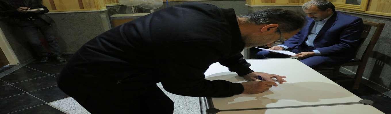 برگزاری انتخابات نماینده ی کارگران شرکت برق منطقهای یزد