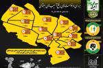جمع آوری و اسکان ۵۲۸ کارتن خواب در گرمخانههای مشهد