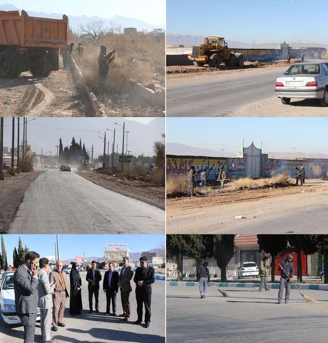 چهارمین ورودی شهر نیز پاكسازی شد .