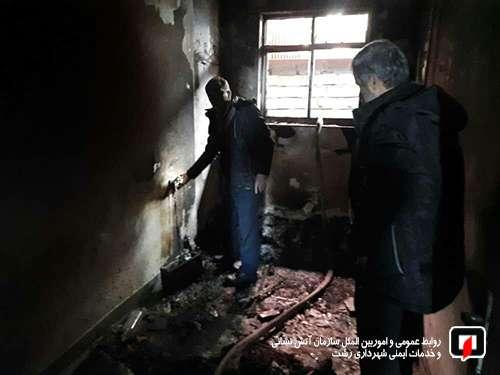 سقوط بانوی جوان پس از شعله وری منزل مسکونی در رشت/آتش نشانی رشت