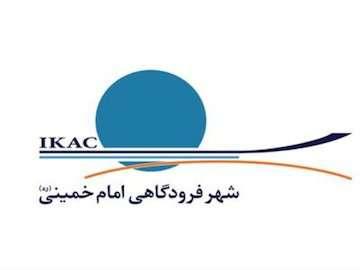 انتصاب سرپرست دفتر حوزه مدیرعامل شرکت شهر فرودگاهی امام خمینی (ره)
