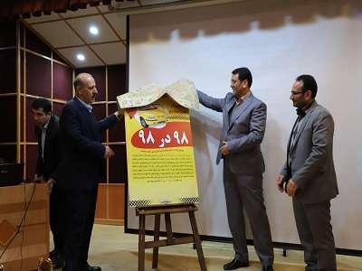 مراسم افتتاحیه و رونمایی از طرح های شاخص سازمان تاکسیرانی برگزار شد