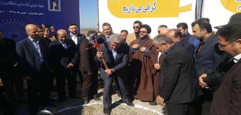 با حضور وزیر نیرو؛ کلنگ احداث یک نیروگاه جدید در استان مازندران به زمین خورد
