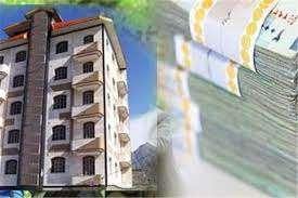 خانههای ۱۰ ساله در مناطق مختلف تهران چند قیمت است؟