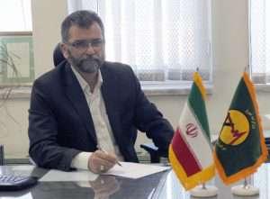 بهرهبرداری از سامانه استعلام حریم شرکت برق منطقهای یزد