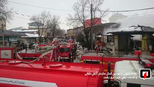 آتش سوزی سقف 6 باب مغازه در میدان پل عراق رشت/ آتش نشانی رشت