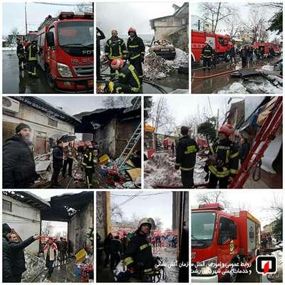پوشش 33 مورد حریق و حادثه و خدمات ایمنی در 48 ساعته گذشته توسط آتش نشانان شهر باران / آتش نشانی رشت