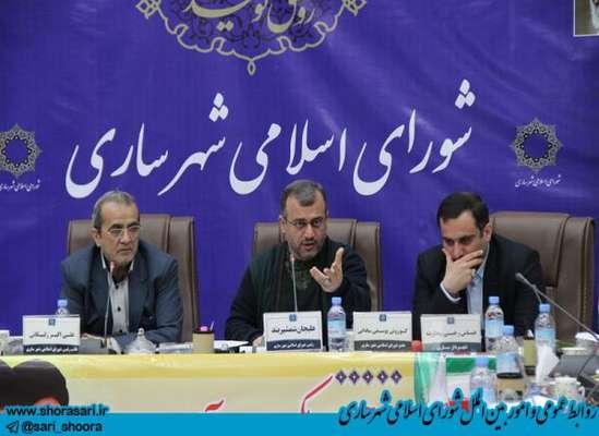 سیزدهمین جلسه بررسی لایحه بودجه سال 99 شهرداری ساری