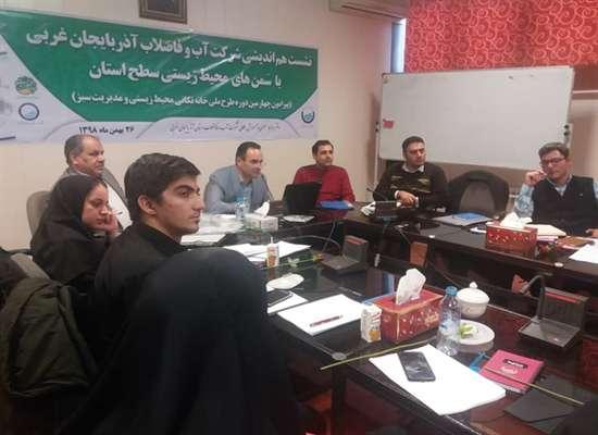 برگزاری کارگاه آموزشی خبرنویسی و عکاسی در شرکت آب و فاضلاب استان آذربایجان غربی