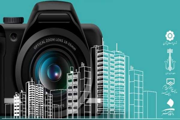تمدید مهلت ارسال آثار عکاسی به مسابقه « بناهای زشت و زیبای شهر کرج از نگاه شهروندان»