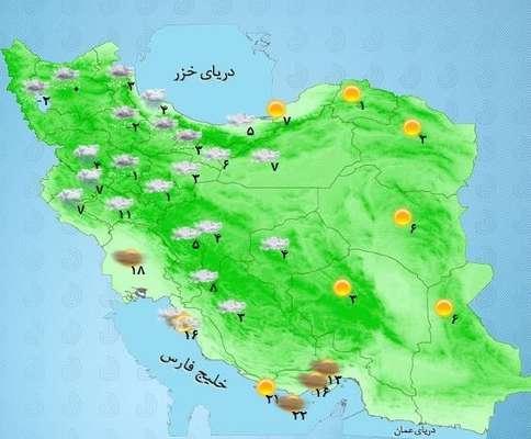 هواشناسی ایران ۹۸/۱۱/۲۸|هشدار کولاک برف و آبگرفتگی معابر در ۲۷ استان