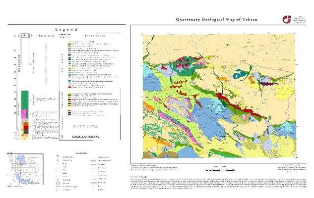 بازترسیم اولین نقشه کواترنری گستره تهران در سازمان زمینشناسی