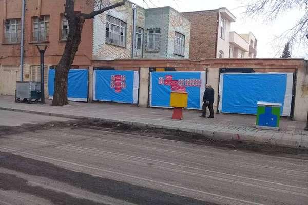 فضای مناسب برای تبلیغات انتخابات یازدهمین دوره مجلس شورای اسلامی ایجاد شده است