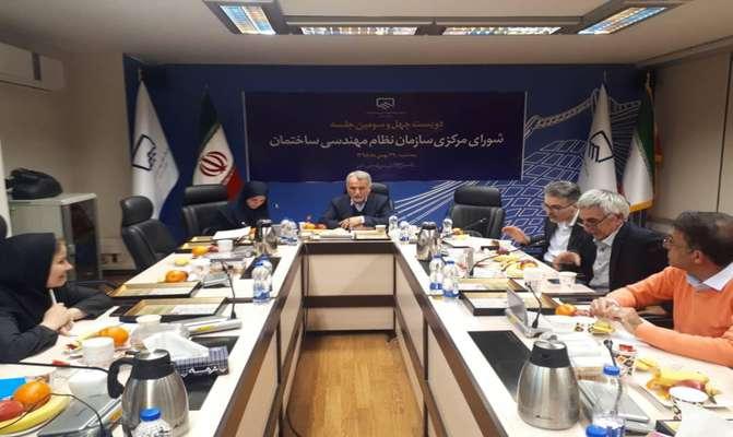 انتخابات هیئت رئیسه شورای مرکزی برگزار شد