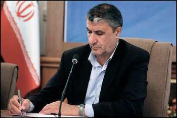 رییس مرکز حراست وزارت راه و شهرسازی منصوب شد