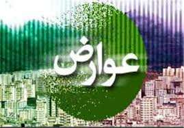 تخفیف های پایان سال عوارض در شهرداری منطقه ۶ تبریز