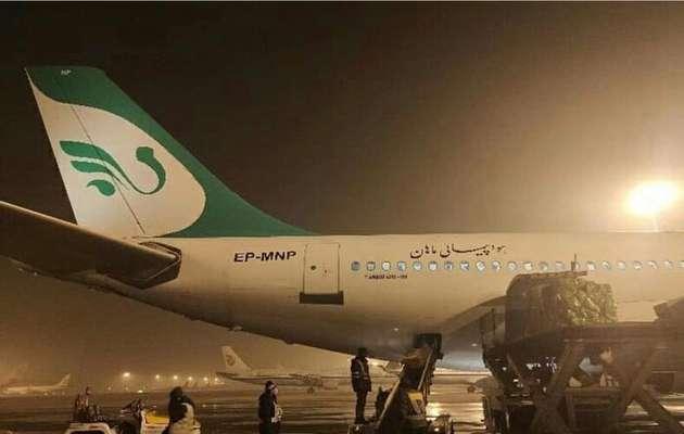 هواپیمایی ماهان مسئول ارسال کمک های بشر دوستانه به چین
