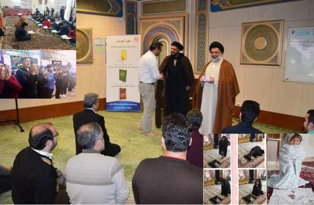 برگزاری مسابقه عکس با موضوع نماز