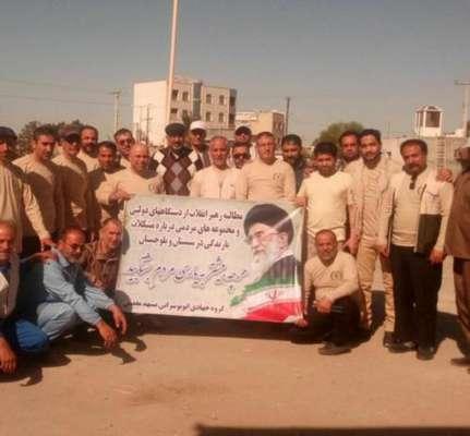 حضور اتوبوس مهربانی شهرداری مشهد درسیستان وبلوچستان